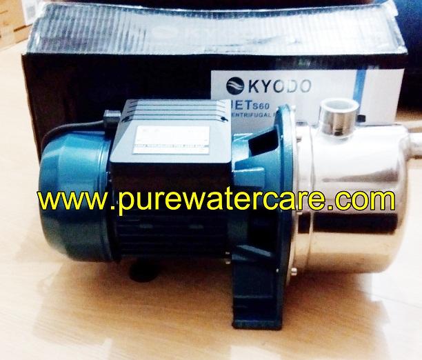Pompa Stainless Kyodo 250W (S60)
