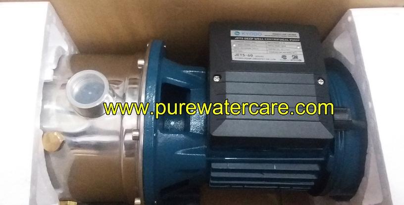 Spesifikasi Pompa Stainless Kyodo 250W (S60)